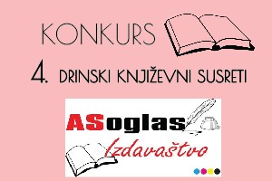 Banner -300×250- Right Sidebar- Konkurs Drinski Susreti
